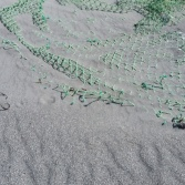 Uist Nets